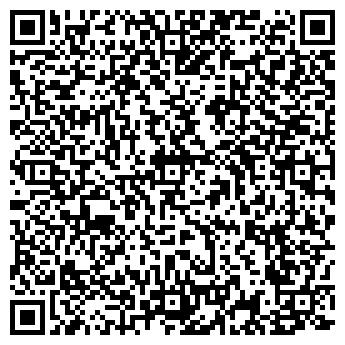 QR-код с контактной информацией организации ВАСИЛЬЕВА Т. А., ЧП