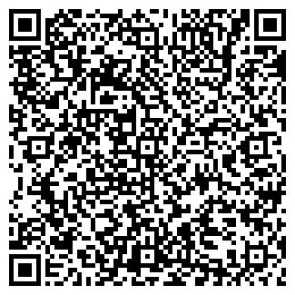 QR-код с контактной информацией организации МОНАРХ-ОБУВЬ