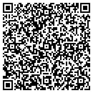 QR-код с контактной информацией организации ОБУВЬБЫТ, ОАО
