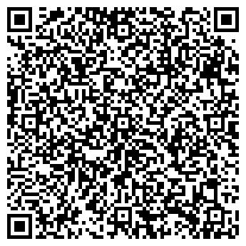 QR-код с контактной информацией организации ТЕРВОЛИНА-БЕЛГОРОД, ООО