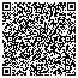 QR-код с контактной информацией организации АРОМАТИК