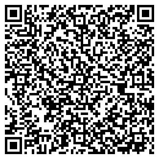 QR-код с контактной информацией организации КОСМЕТИЧКА