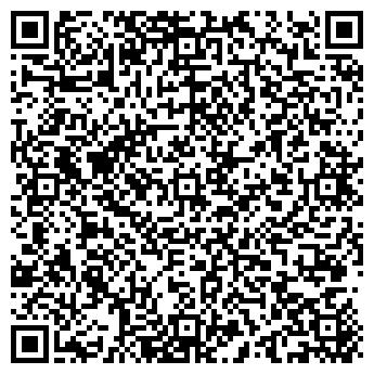 QR-код с контактной информацией организации СЧАСТЬЕ ЖИЗНИ