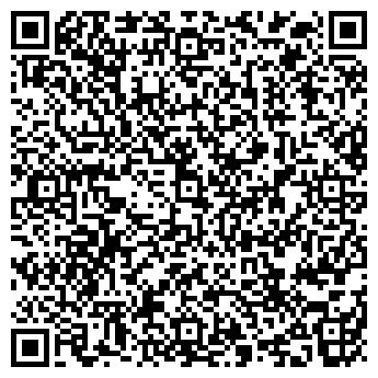 QR-код с контактной информацией организации КОСМЕТИК-СЕРВИС, ООО