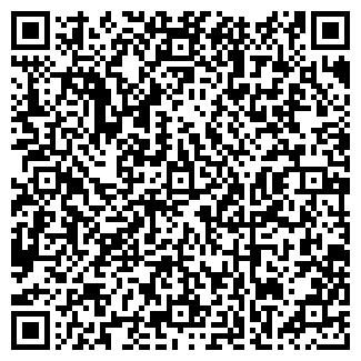 QR-код с контактной информацией организации АКСОН