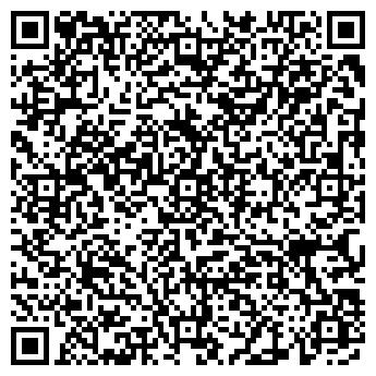 QR-код с контактной информацией организации АЛЭСЯ СЕМЕЙНОЕ, ЧП