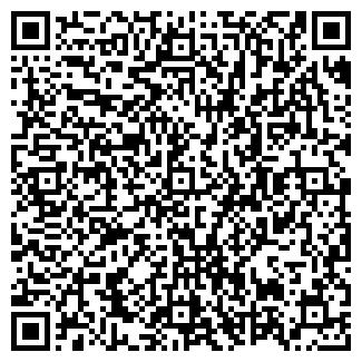 QR-код с контактной информацией организации РАНОК