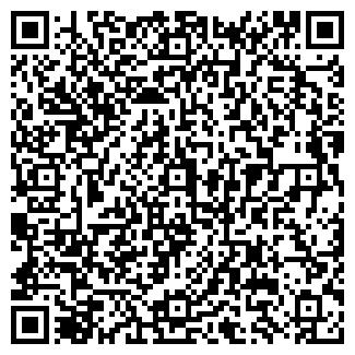 QR-код с контактной информацией организации СЛОВО-1
