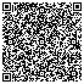 QR-код с контактной информацией организации ШАЛЫГИНА А. С., ЧП