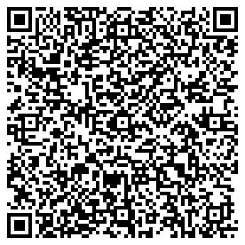 QR-код с контактной информацией организации ШКОЛЬНИК-2