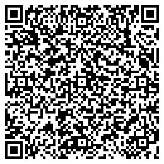 QR-код с контактной информацией организации ОФИС-ДИЗАЙН