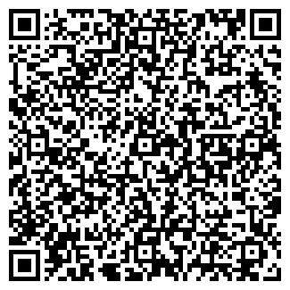 QR-код с контактной информацией организации СКАЗОЧНЫЙ МИР