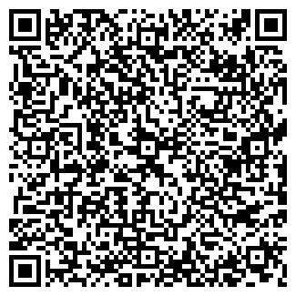 QR-код с контактной информацией организации ЭТЮД