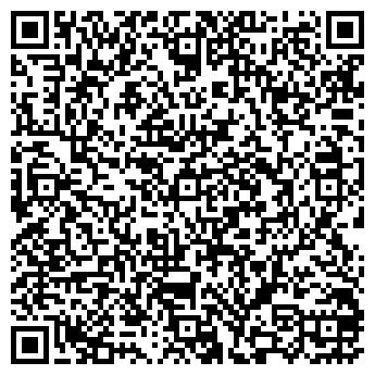 QR-код с контактной информацией организации ЛОГО-ЗНАК