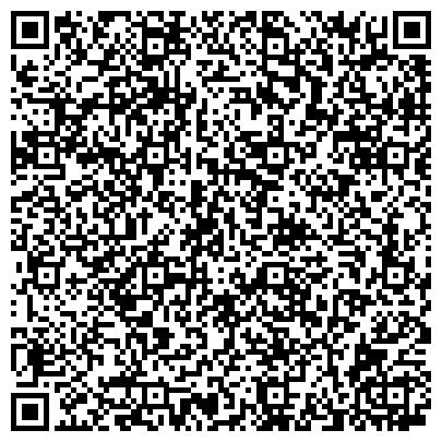 QR-код с контактной информацией организации ЭДЕМ САЛОН СТОМАТОЛОГИИ, МЕДИЦИНСКОЙ И ЭСТЕТИЧЕСКОЙ КОСМЕТОЛОГИИ