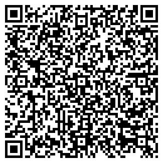 QR-код с контактной информацией организации КАТРЕН
