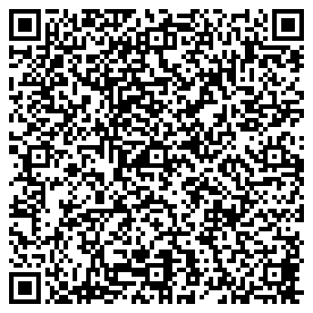 QR-код с контактной информацией организации АЛЬТА-МЕД, ООО