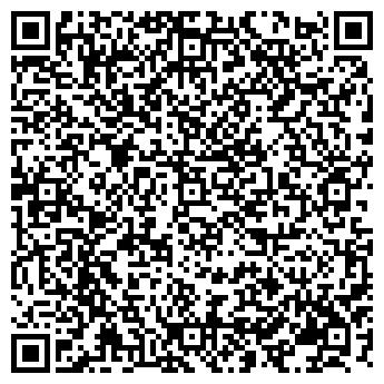 QR-код с контактной информацией организации БИОБЕЛ, ООО