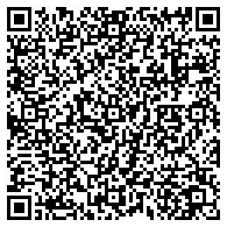 QR-код с контактной информацией организации ВЕРОФАРМ, ЗАО