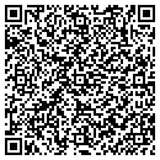 QR-код с контактной информацией организации ГОРФАРМАЦИЯ