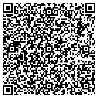 QR-код с контактной информацией организации ЛСИ КОМПАНИЯ, ООО