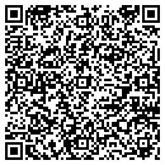 QR-код с контактной информацией организации ФАРМА, ООО