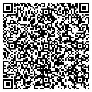 QR-код с контактной информацией организации ЭХИНАЦЕЯ, ООО