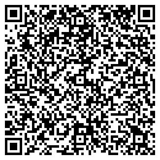 QR-код с контактной информацией организации ПРОДМЕТ, ООО