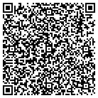 QR-код с контактной информацией организации СЛАВИЯ ТРЕЙД, ООО