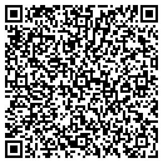 QR-код с контактной информацией организации СТАЛЬТЭКС, ООО