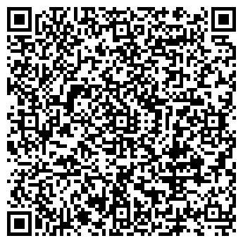 QR-код с контактной информацией организации СТАНДАРТ СТАЛЬ, ООО