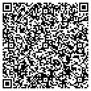 QR-код с контактной информацией организации ИРБИС-ЭКОМ, ООО