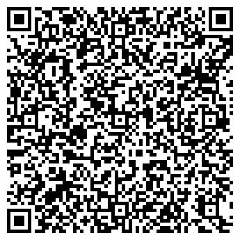 QR-код с контактной информацией организации АГРОМОДУЛЬ-НОВАТ ППФ, ЗАО