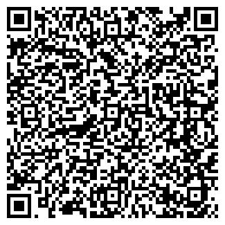 QR-код с контактной информацией организации ДИАС, ООО