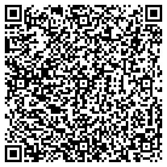 QR-код с контактной информацией организации ЕПК-СТАНДАРТ, ООО