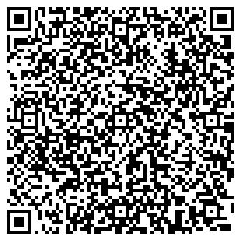 QR-код с контактной информацией организации МОДУЛЬСТРОЙПРОГРЕСС ФИРМА