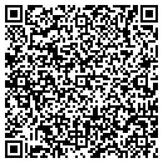QR-код с контактной информацией организации БОСТОН, ООО