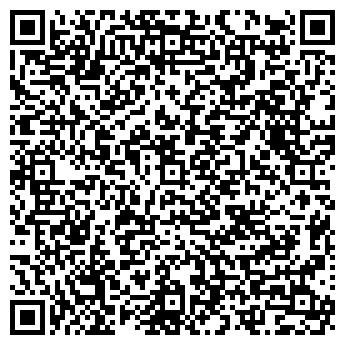 QR-код с контактной информацией организации ОРГАНИК, ООО