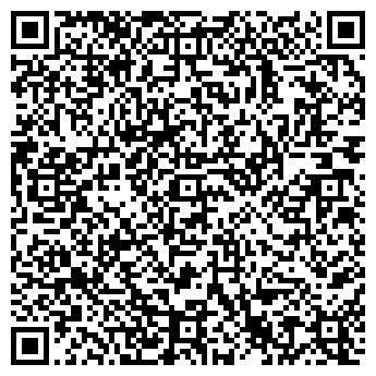 QR-код с контактной информацией организации ФИРСОВ Э. Г., ЧП