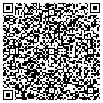 QR-код с контактной информацией организации ХИМСЕРВИС, ООО