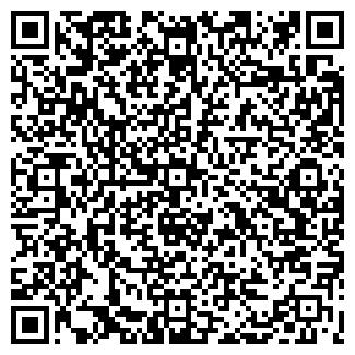 QR-код с контактной информацией организации БЕЛПОР
