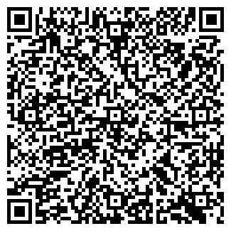 QR-код с контактной информацией организации АРБЕН 31