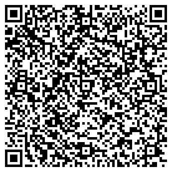 QR-код с контактной информацией организации БЕЛОР, БЕЛГОРОДСКОЕ УПП ВОС