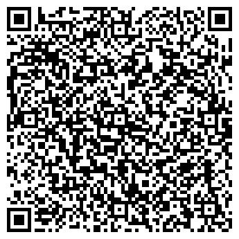 QR-код с контактной информацией организации АРСЕНАЛ-РАЗНОТОРГ, ООО