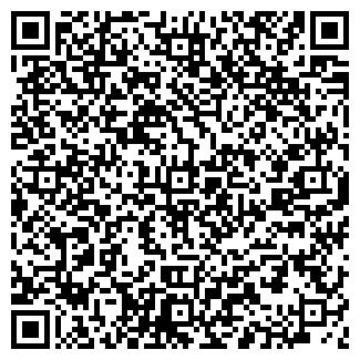 QR-код с контактной информацией организации БЕНЕФИС САЛОН