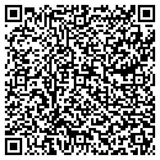 QR-код с контактной информацией организации КРИКЕТ-7, ООО