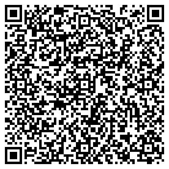QR-код с контактной информацией организации ЭЛЕГАНТ МАГАЗИН-САЛОН