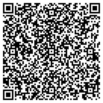 QR-код с контактной информацией организации ИНВЕСТ-НЕФТЬ, ООО
