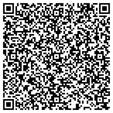 QR-код с контактной информацией организации ХАДО-РЕГИОН, ООО
