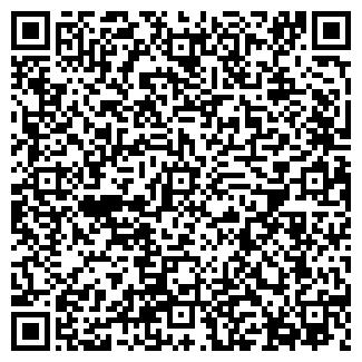 QR-код с контактной информацией организации ЭЛЬБРУС ТД